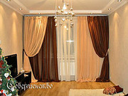 Текстильдля дома