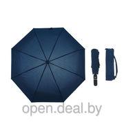 Зонт мужской автомат,  цвет темно-синий